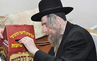 Moreinu Rosh Hayeshivah Harav Hagaon Aharon Yehuda Leib Steinman zatzal