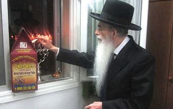 Moreinu Harav Hagaon Yehudah Adas shlita