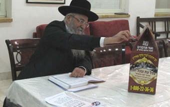 Moreinu Harav Hagaon Yaakov Hillel shlita